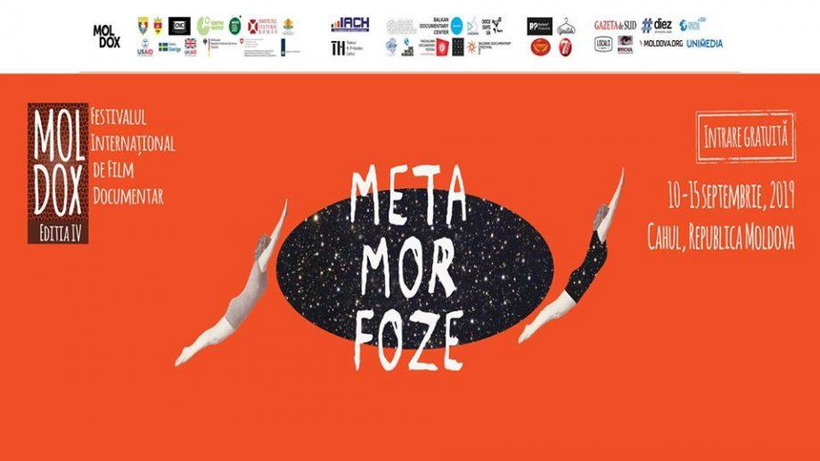 Международный фестиваль документального кино в Кагуле открывается сегодня