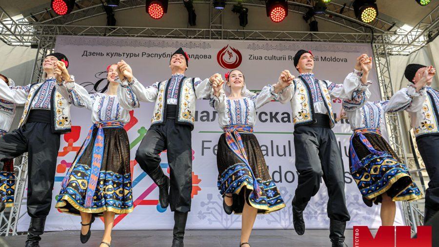 (фото) Как в Минске прошел праздник молдавской культуры