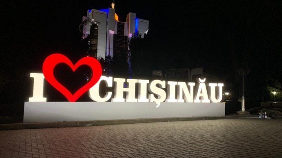 Кишинёв — почувствуй нашу любовь! В столице появилась новая инсталляция