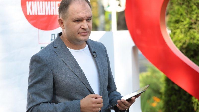 Ион Чебан представил Программу управления муниципием Кишинев на период 2019 – 2023 гг