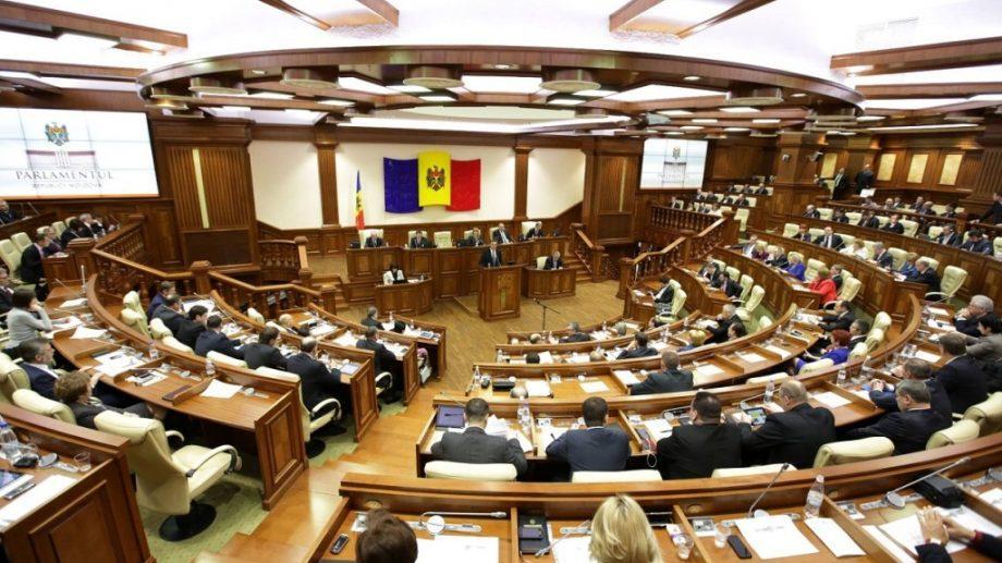 Парламент в первом чтении проголосовал за модификацию процедуры назначения генерального прокурора