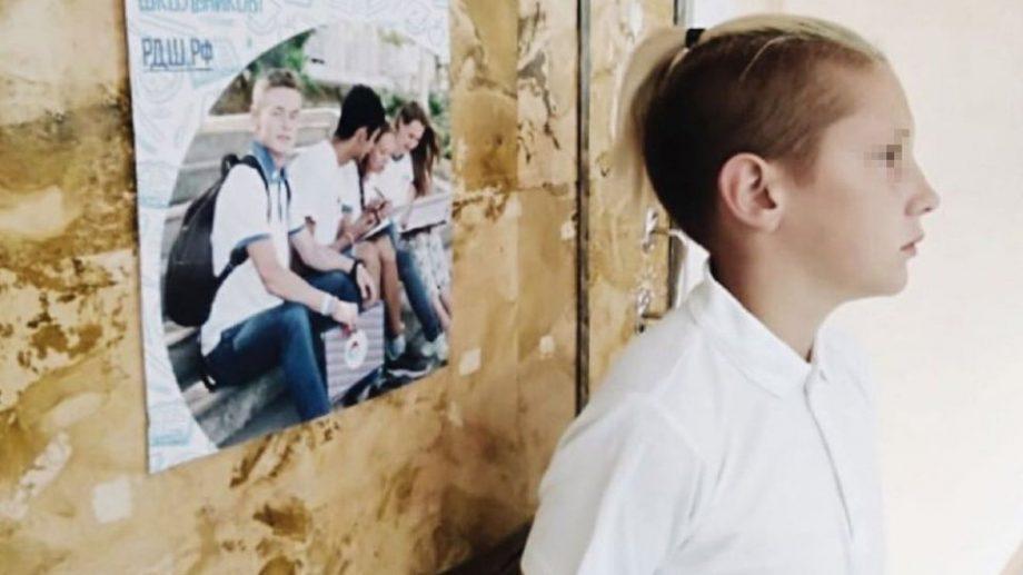 В Сибири ученика хотели выгнать из школы из-за прически как у Златана Ибрагимовича. Теперь за него весь российский футбол
