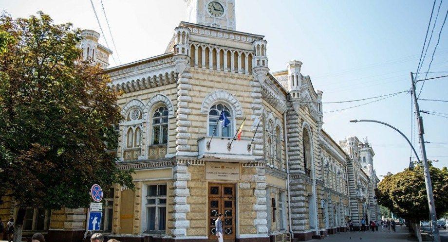 В следующем году начнутся работы по реставрации здания мэрии Кишинева