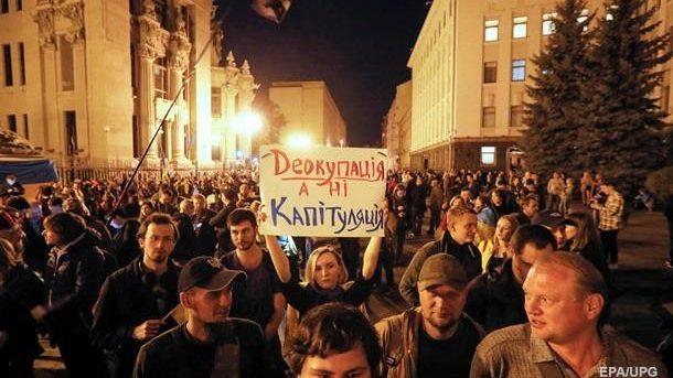 Протесты против действий власти на Украине. Основные требования протестующих