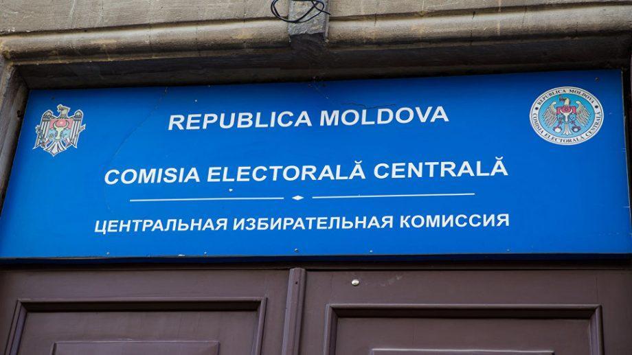 ЦИК: на данный момент проголосовало более 20% избирателей