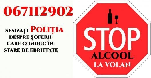 «Стоп алкоголю за рулём»: открыта «горячая линия» для сообщения полиции о случаях пьянства за рулем