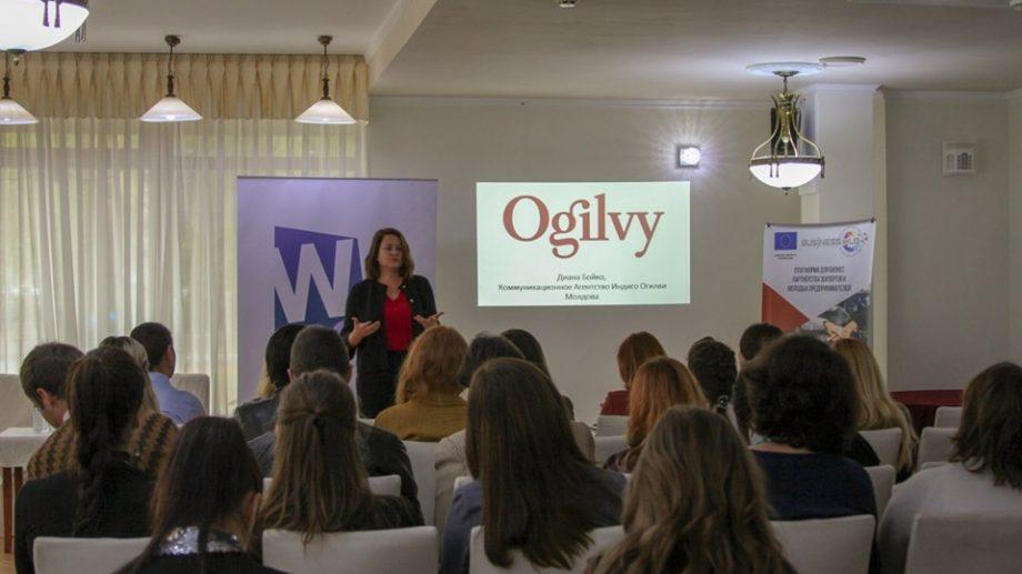 В Приднестровье запускается программа, которая поможет женщинам развить навыки управления и свой бизнес