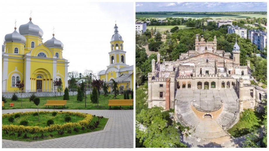 «Два дня в Гагаузии и два дня в Одесской области». Уже в марте будет создан новый туристический маршрут