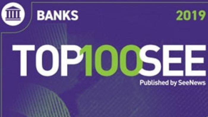 Четыре молдавских банка вошли в рейтинг крупнейших банков Юго-Восточной Европы – SEENEWS TOP 100 SEE BANKS