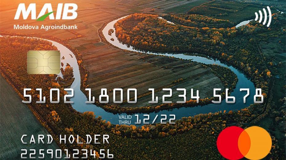 Mastercard Standard от Moldova Agroindbank – наша карта, для своих