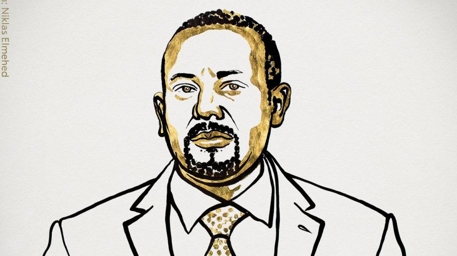 Премьер-министр Эфиопии Абий Ахмед Али стал лауреатом Нобелевской премии мира 2019