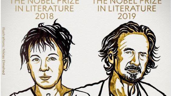 Названы лауреаты Нобелевской премии по литературе. Кто получит премию в декабре