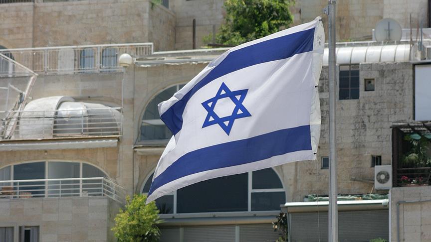 МИД Израиля закрывает дипломатические представительства за рубежом
