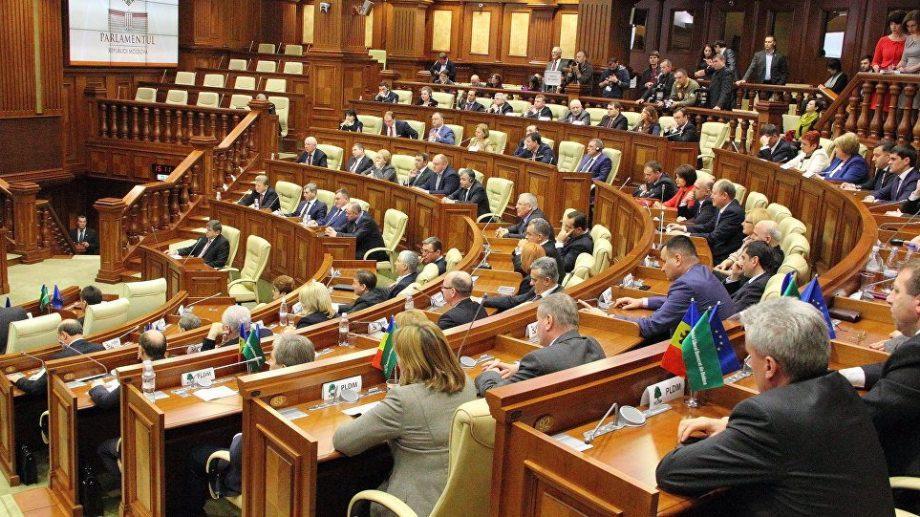 Список депутатов, которые проголосовали за правительство Иона Кику