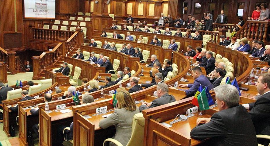 Список депутатов, которые проголосовали за отставку Правительства Санду. Что будет дальше