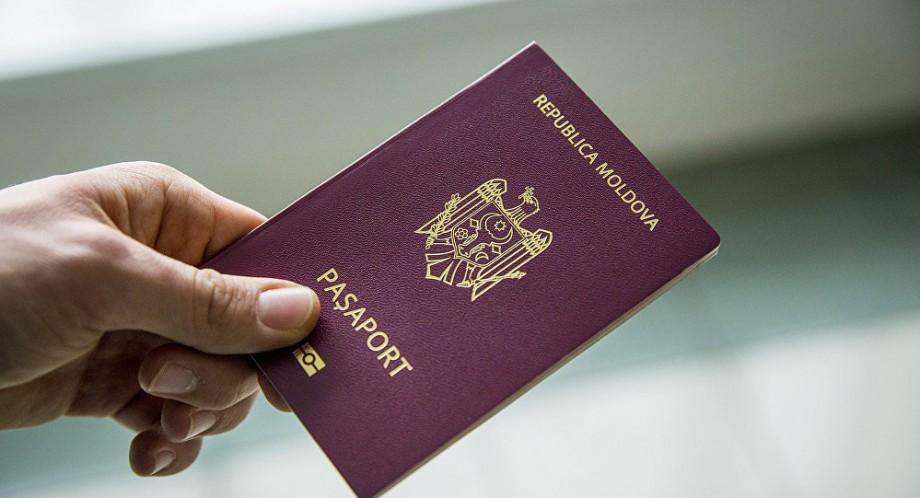 (док, фото) Правительство одобрило новые модели удостоверений личности. Как они будут выглядеть