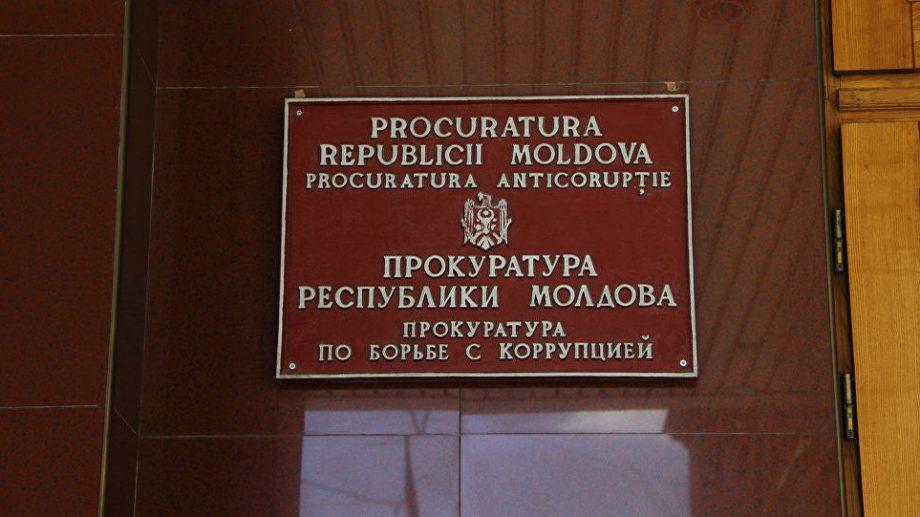 Антикоррупционная прокуратура просит увеличить количество прокуроров в учреждении из-за большого объема работы