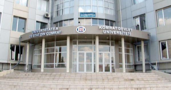 В Комратском государственном университете планируют открыть ряд специальностей