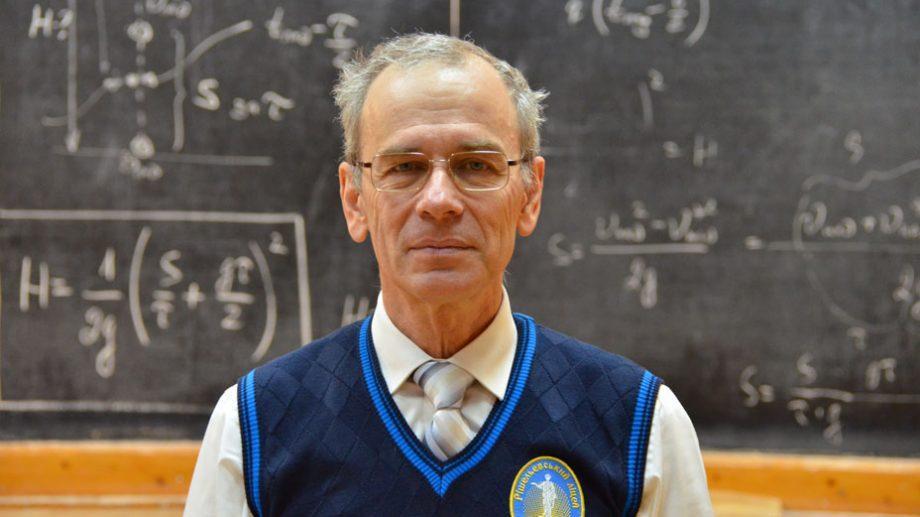 (видео) Понятно о сложном. Преподаватель из Одессы записал целый курс видеоуроков по физике