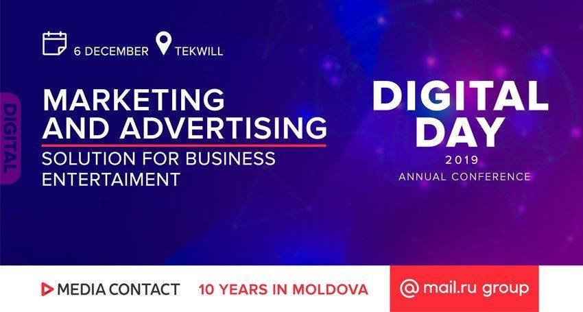 Как попасть на самую масштабную конференцию в сфере Digital-маркетинга и рекламы в Молдове