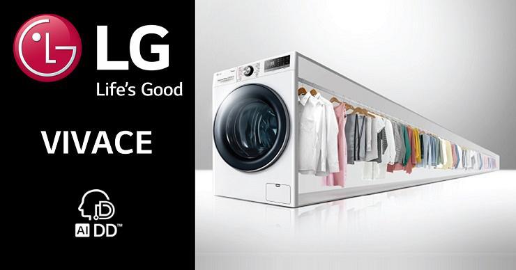(фото, видео) LG VIVACE: Непревзойденное удобство стиральной машины