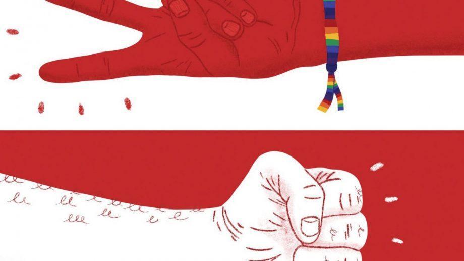 Шесть молодых людей напали на двух представителей ЛГБТ-сообщества
