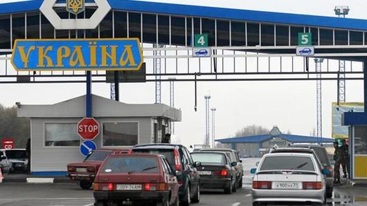Граждане Молдовы смогут ездить в Украину на основании удостоверения личности