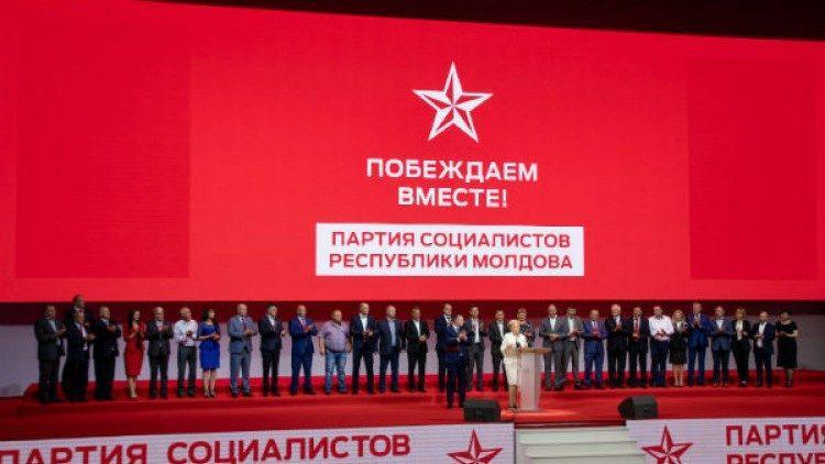 (документ) Расследование о финансировании ПСРМ из России будет возобновлено