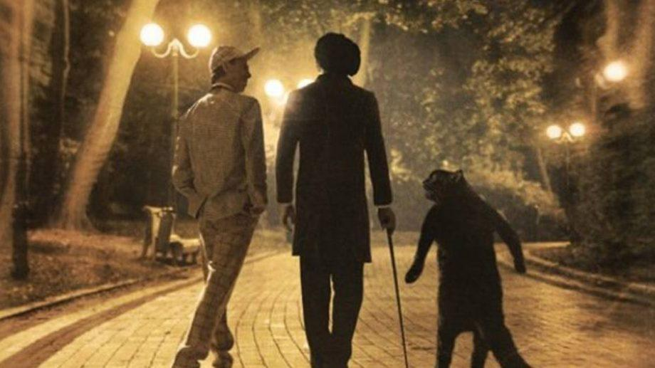 В США режиссер «Мулен Руж» займется экранизацией «Мастера и Маргариты»