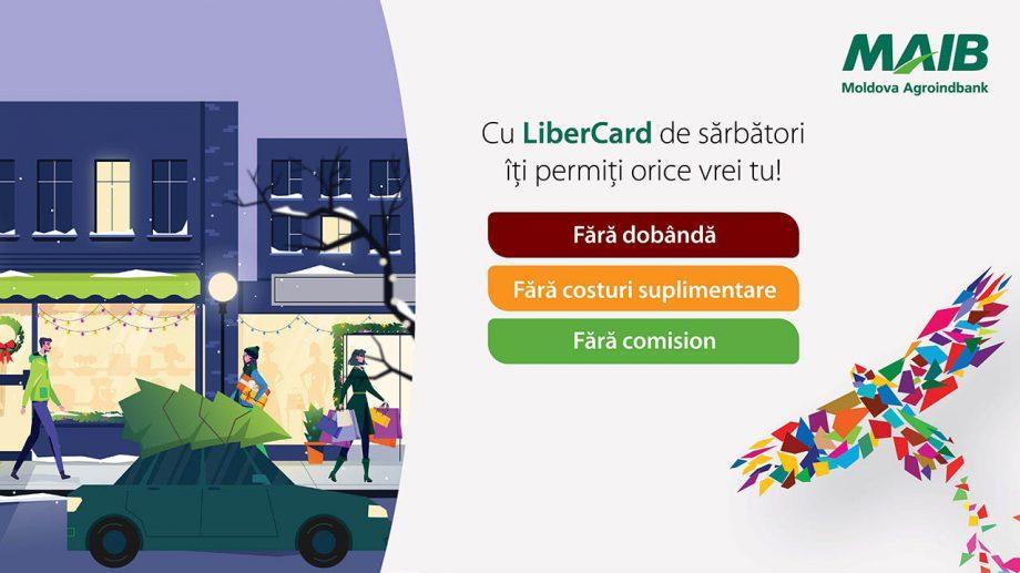 В праздники с LiberCard позволь себе все, что захочешь!