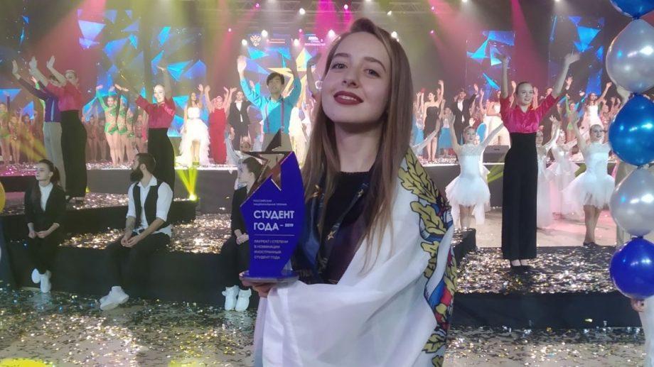 Молдованка стала студенткой года в России. В финале премии приняли участие более 600 конкурсантов
