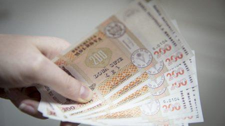 Средняя зарплата в бюджетном секторе составляет около 7400 леев. Какие самые высокооплачиваемые профессии