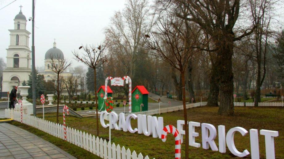 Сегодня в центре будет торжественно открыта Рождественская ярмарка. Что в программе мероприятия