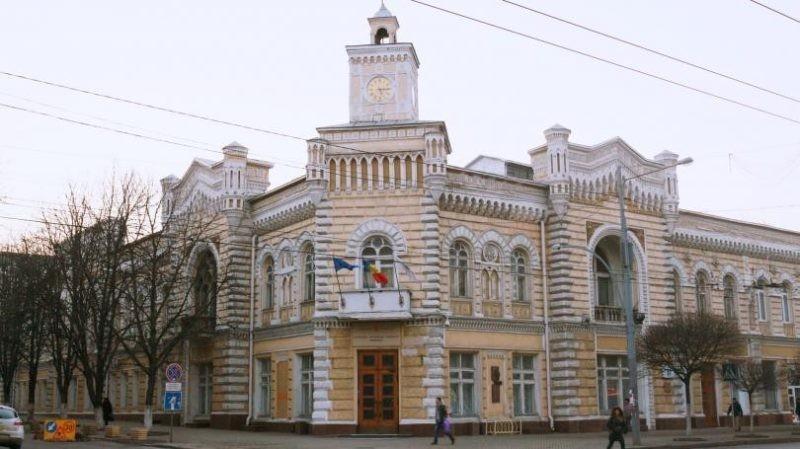 Обыски в мэрии Кишинева и Агентстве государственных услуг. Сотрудников подозревают в коррупции