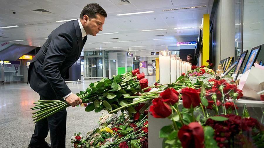 Реакция Зеленского на признание вины Ирана в крушении украинского авиалайнера
