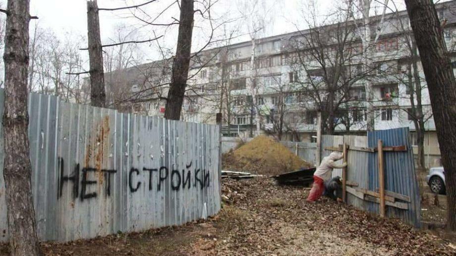 (фото) Забор на стройплощадке в секторе Буюканы уберут, так как строительство дома там было незаконным