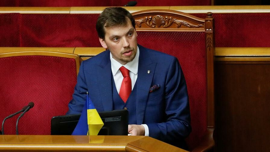 Премьре-министр Украины Алексей Гончарук подал в отставку. Реакция Офиса президента