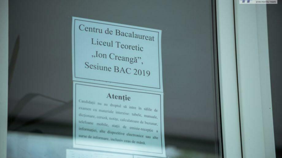 БАК-2020: началась регистрация кандидатов, которые собираются сдавать экзамен на степень бакалавра экстерном