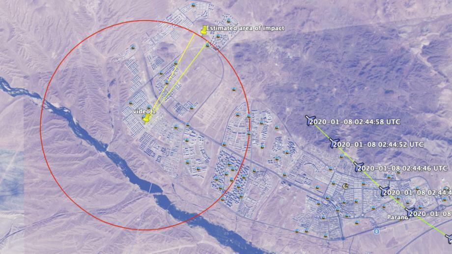 NYT: в Иране сняли на видео возможный ракетный удар по «боингу»