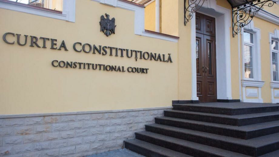 (документ) Конституционный суд РМ планирует в феврале купить атомобиль за 800 тысяч леев