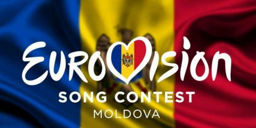 Изменилась процедура отбора кандидата, который представит нашу страну на конкурсе «Евровидение-2020»