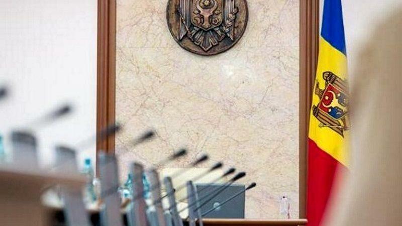 Правительство упразднило Центр внедрения реформ