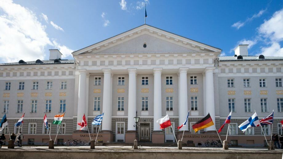 Тартуский университет в Естонии приглашает на бесплатное обучение