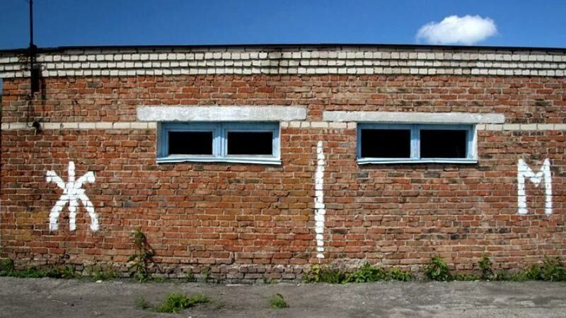 Около половины школ в Молдове не имеют туалетов внутри учреждения. Amnesty International требует введения стандартов ВОЗ