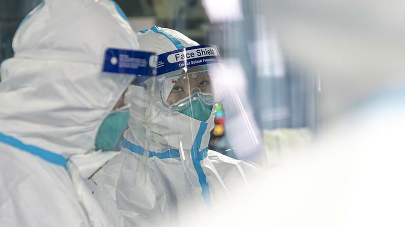 Глава госпиталя в китайском городе Ухань умер от коронавируса