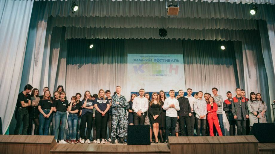 (видео) КВН среди студентов. В Тирасполе прошел зимний Кубок содружества вузов