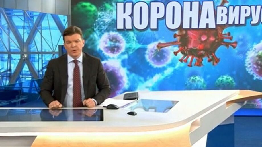 (видео) «Необъяснимо, но факт». На Первом канале связали происхождение нового коронавируса с Трампом