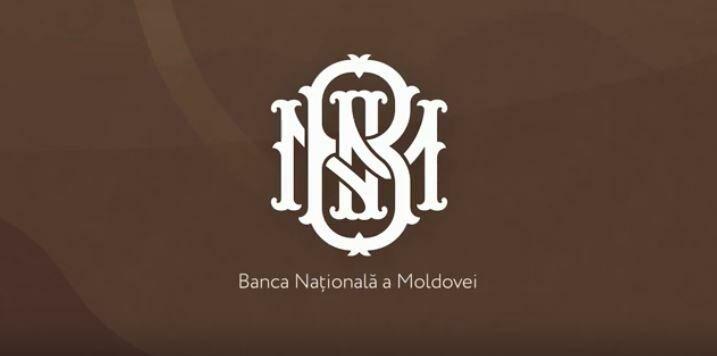 (аудио) «Откуда берутся деньги»: НБМ запустил подкаст о финансовом образовании