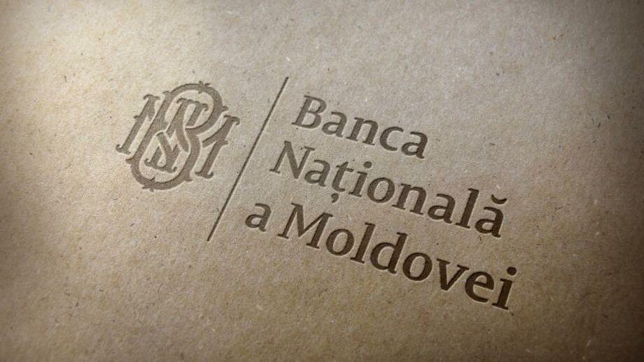НБМ утвердил постановление о поддержке потребителей банковских кредитов в условиях чрезвычайного положения