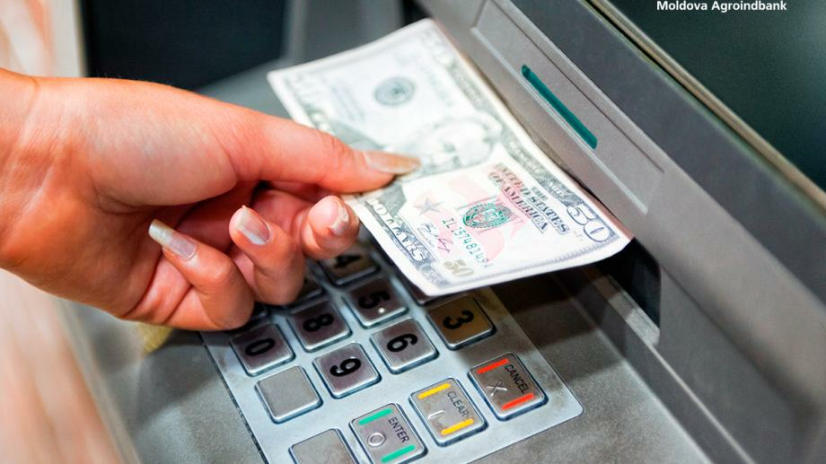 Обмен валюты в банкоматах MAIB: просто, быстро и в любое удобное для тебя время